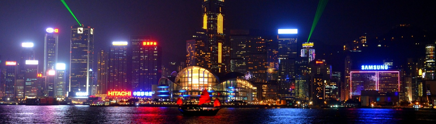Hong Kong rascacielos turismo